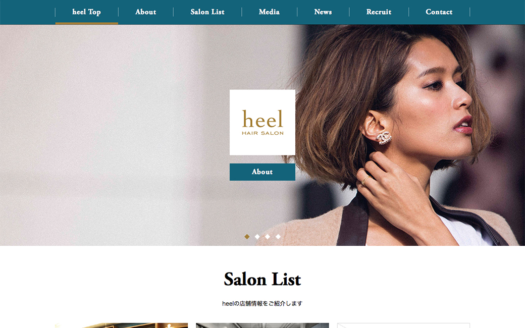 heel HAIR SALON