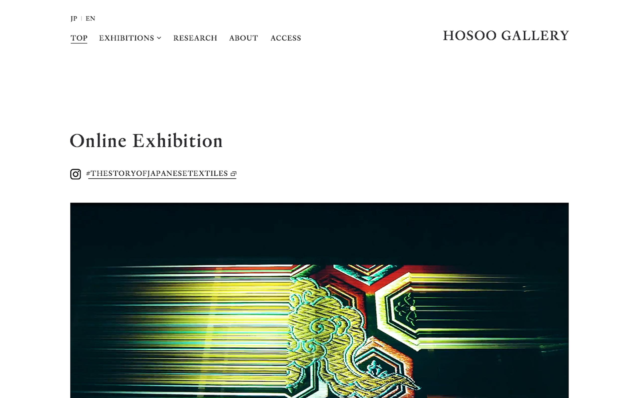 HOSOO ギャラリーサイト