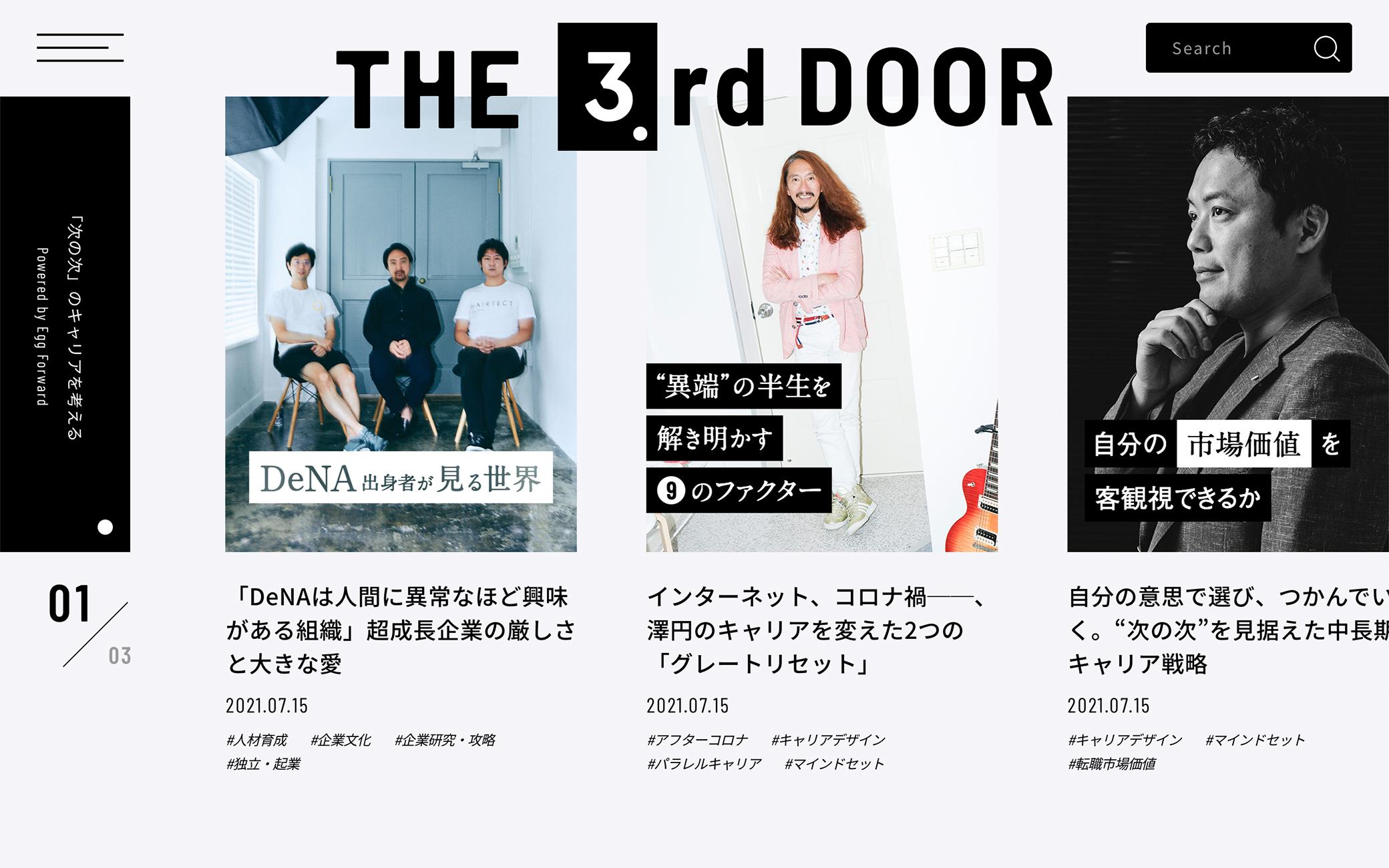 The 3rd Door
