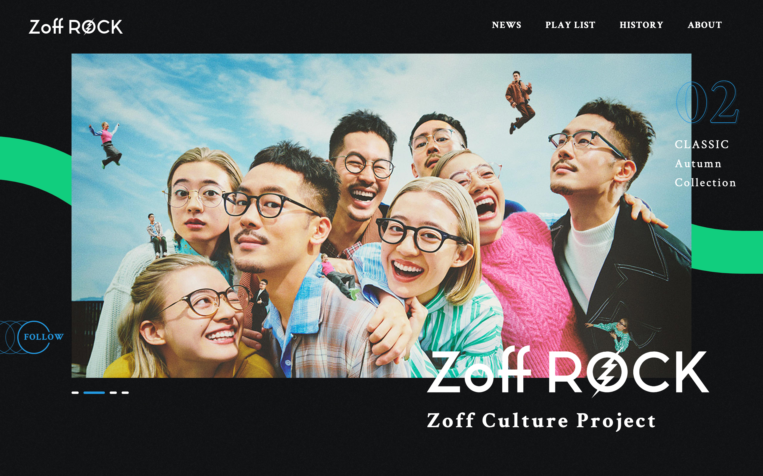 Zoff Rock